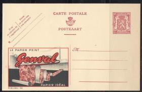 比利时广告邮资片,壁纸墙纸生产商广告,室内装饰装修材料