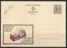 比利时广告邮资片,透明胶带,黏合剂