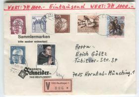 德国 1981年 实寄封  贴票7枚后有火漆印6枚