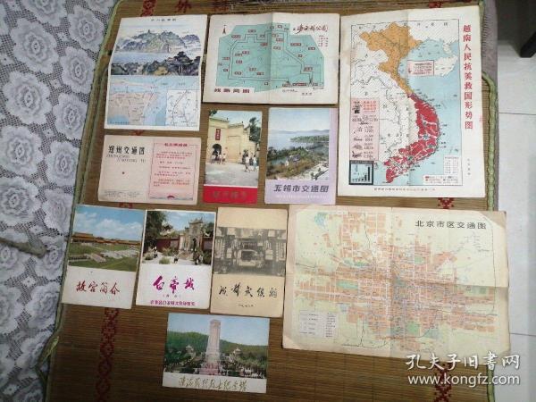 几张老地图十风景区游览图十景区介绍