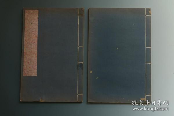3047 民国宣纸本 筒子装 共2册 共208页