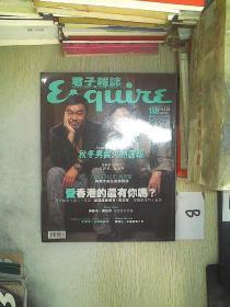 君子杂志2004 189