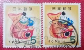 日本信销邮票-日本生肖小票-1959(1枚价格)