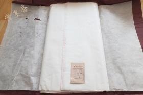 红星牌1988年老宣纸玉版棉料尺八屏单宣50张书画用15N519