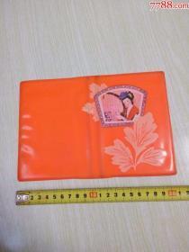 美女笔记本塑料封皮一个