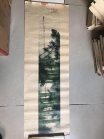 丰收(中国画)