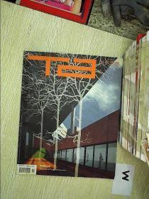 时代建筑  2004 6
