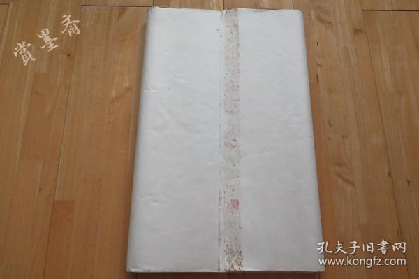 中国老宣纸尺八二层夹宣书画用30张 N540
