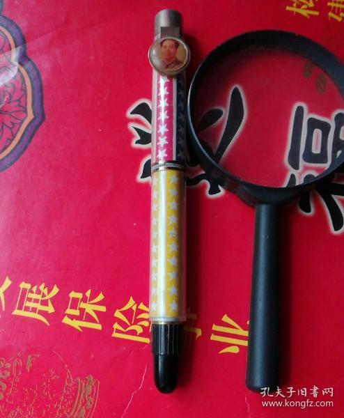云山牌钢笔
