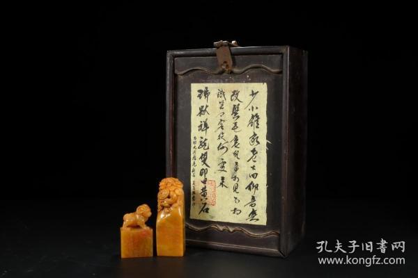 清代 寿山田黄冻石雕古兽钮印章