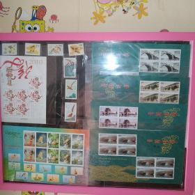 全同号中国古桥小板,整框邮票一起售