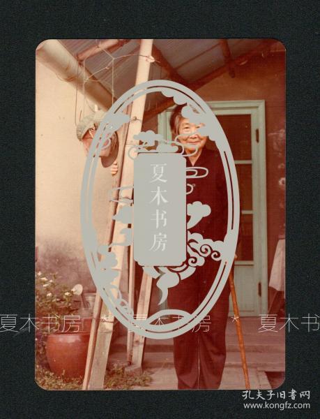 """""""国宝""""女作家 苏雪林题跋照片 古剑旧藏 原版老照片,浙江乡贤影像手迹文献"""
