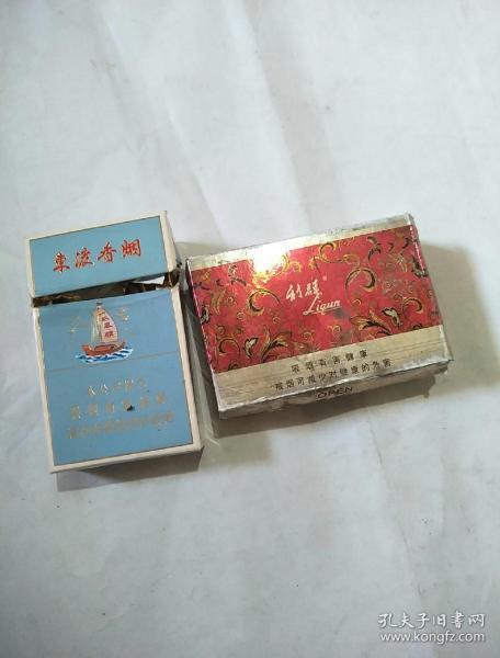 利群烟盒,东渡香烟烟盒(两个合售)