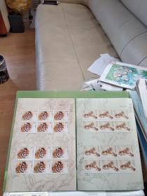 2004-19 华南虎 邮票大版(全套2枚)2版