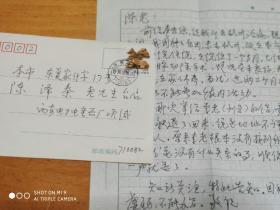 着名编辑、《西安戏剧》主编 项宗沛 ,致——陕西书法大家陈少黙信札(陈树藩之子。