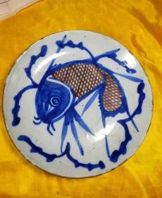 一个清代特大青花釉里红大鱼盘,有毛边无冲线,保老保真保年代,别和民国时期的做比较-145896
