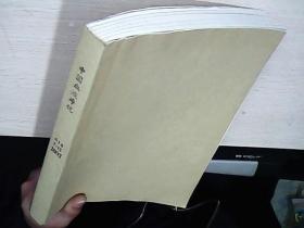 中国血液净化 2002 第1卷 7-12合订本