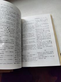 宁波方言词典 现代汉语方言大词典 分卷