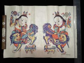 年画 狮子戏球 一张 潍县杨家埠木版年画研究所