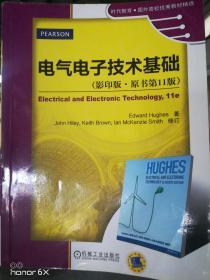 电气电子技术基础(影印版,原书11版)G