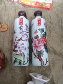 景德镇酒瓶(一对)