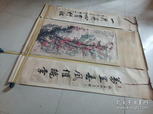 湖南大学教授 湖南省著名书画家杨艾湘先生梅花国画一幅,对联书法合卖