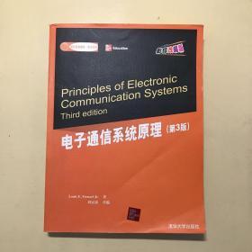 国外经典教材·电子信息:电子通信系统原理(第3版)