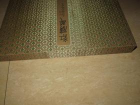 天津杨柳青年画册页《红楼梦》一套,封套全尺寸41*31 全品相