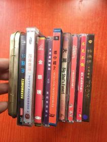 电影.故事片.VCD光盘.盒装 :【《新流星蝴蝶剑 》《肥佬教授》《12猴子》《不道德的交易》《新铁金刚之金眼睛》《大腕》《没完没了》《不见不散  葛优》《特洛伊 木马屠城》《谍中碟 2》】10部合售不拆售,不重复 看图