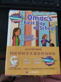 剑桥彩虹少儿英语分级阅读