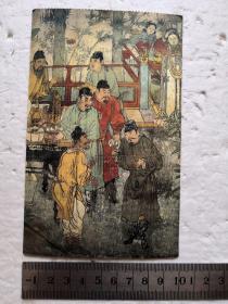 明信片:广胜寺壁画