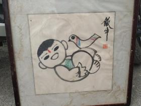 著名画家田原饭牛早期作品 49*49 寄不带框