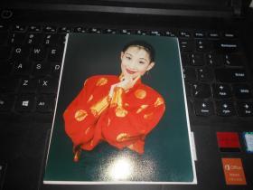 舞蹈家 田培培照片
