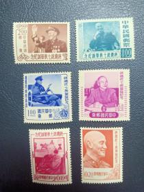 台湾1956年蒋总统纪50七秩华诞邮票6全原胶上品
