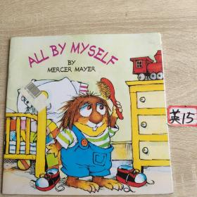 All by myself by mercer mayer