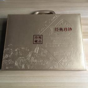 中国人民共和国人民币吉祥号典藏 美元·羊年贺岁纪念钞(内含世纪龙钞一枚)