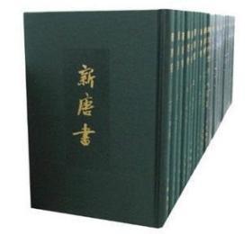 点校本二十四史(精装版)(全241册)