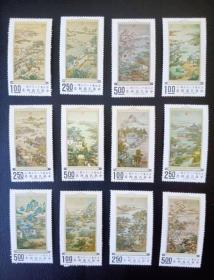 台湾十二月令图12全古画邮票全,新票中上品,发行量:70万套。