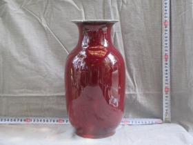 出口创汇期精品:景德镇郎红釉冬瓜瓶