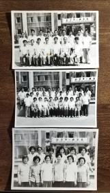 北京第一机床厂合影留念 老照片3枚