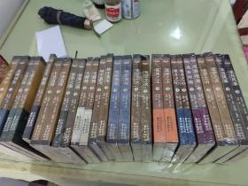 时光之轮:1-14卷加前传新春 全29册