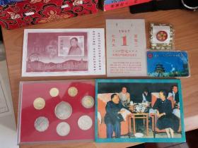 迎接97香港回归祖国纪念章纪念封皇历页一套