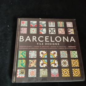 Barcelona Tile Designs巴塞罗那瓷砖设计