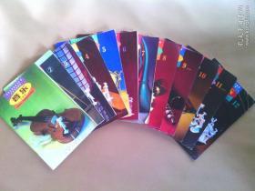 小学音乐课本简谱全套12册合售