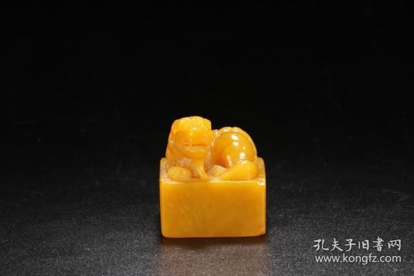 寿山田黄石雕瑞兽印章