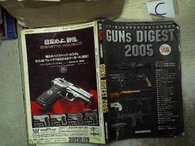 GUNS DIGEST(枪支文摘) 2005 2月临时增刊