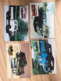 五元一套极限明信片MC28中国汽车mc24中国飞机mc23熊猫和考拉mc12鹤,集邮总公司,中国邮政明信片