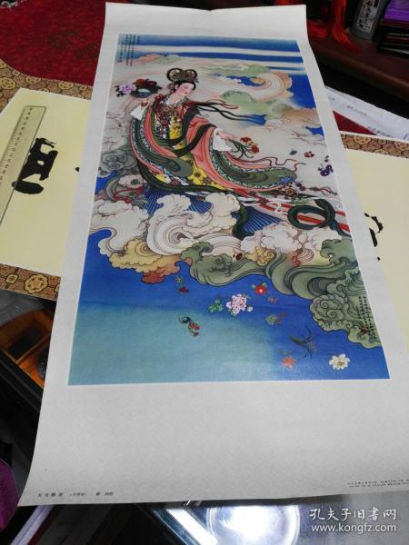 天女散花(中国画)