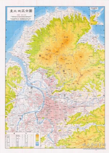 台湾省台北市行政区域图(9张)(复印件)(制图年代:民国[1912-1948年];复印件尺寸:67*96(3张)96*67(5张)70*99(1张); 本套图包括一幅台北市全图及8幅台北市各区概况图。特色:本图自一百公尺以上地形设色,绘有等高线、道路、聚落、均详注名称,惟超出图框之零碎地区以不同的比例尺加绘附图,导致全图无法完整接合)