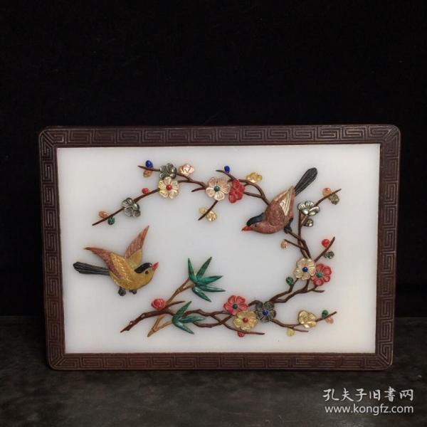 花梨木镶多宝(喜上眉梢)盒 1